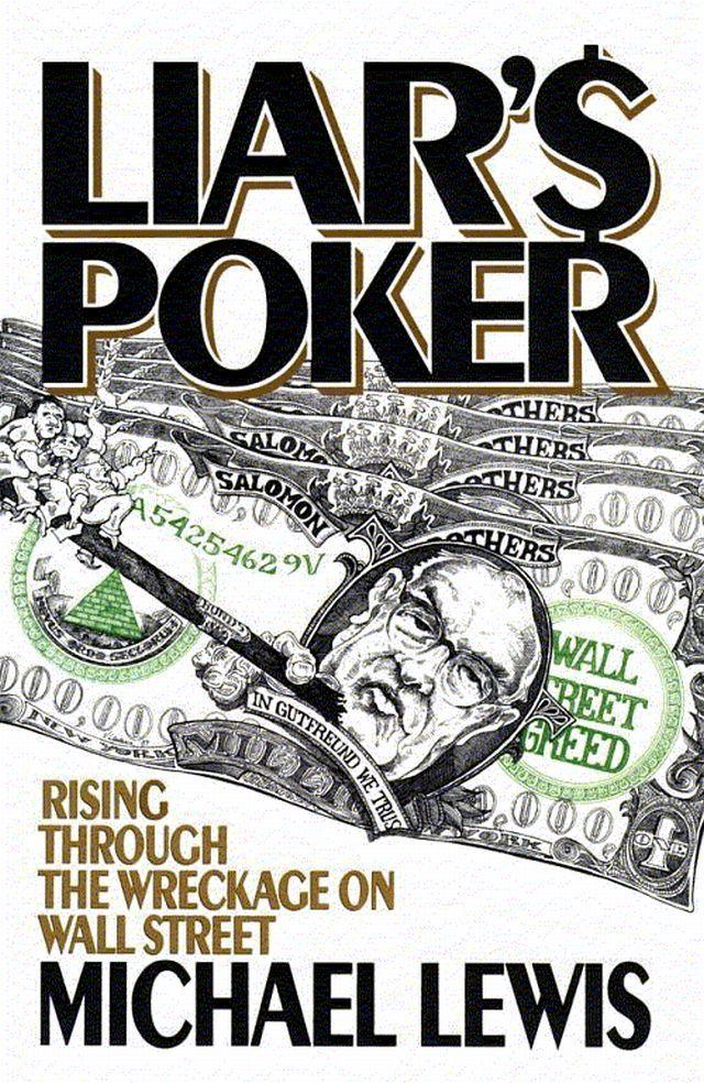 年轻领袖必读的11本书 - Liar's Poker