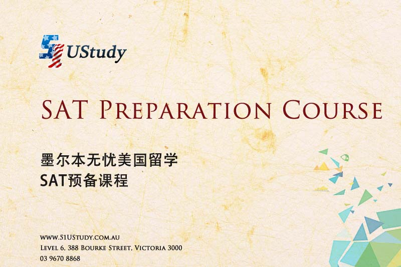 墨尔本SAT培训 - 51UStudy SAT Preparation Course