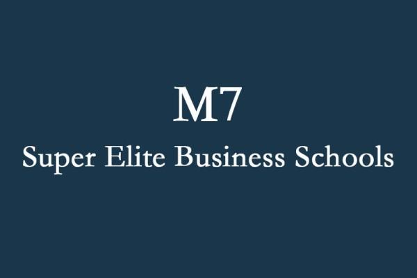 M7-超精英商学院联盟