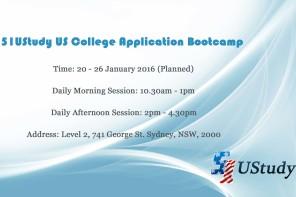 美国名校本科申请及SAT培训夏令营