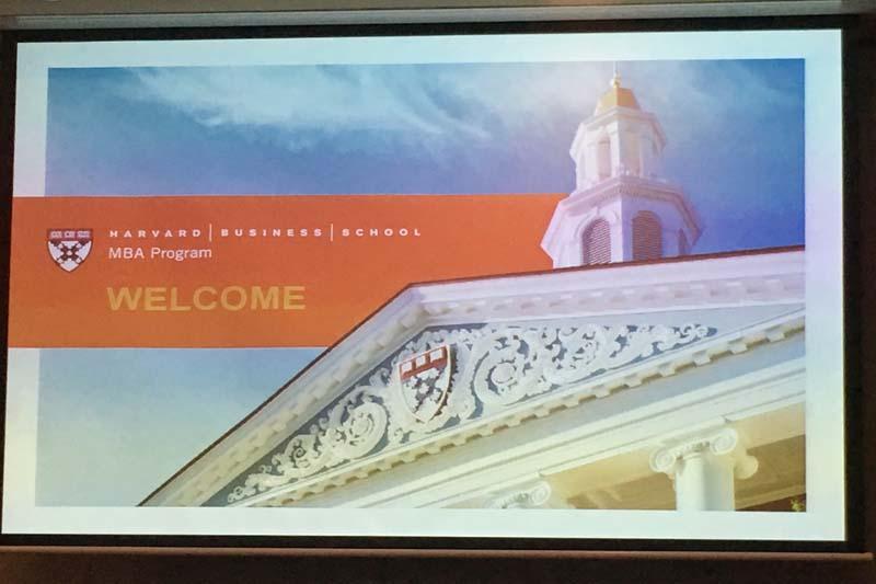 哈佛商学院 (HBS) 2017墨尔本宣讲会实录