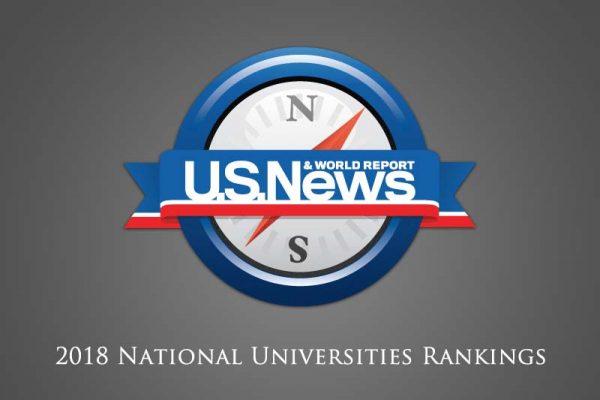 2018年US News全美大学本科排名
